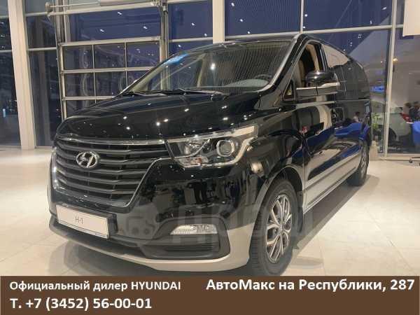 Hyundai H1, 2018 год, 2 264 000 руб.