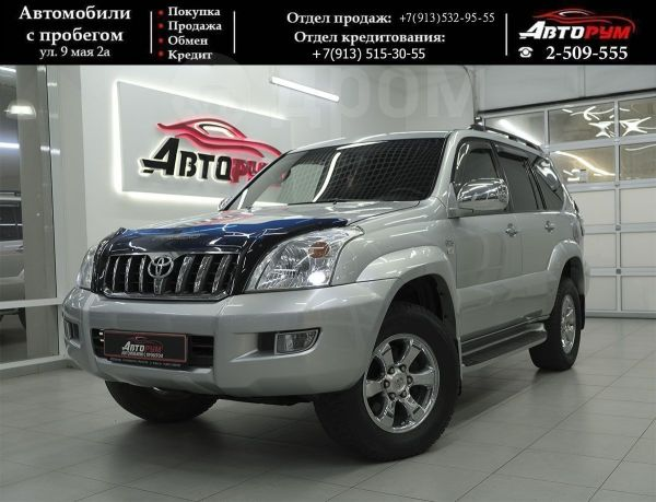 Toyota Land Cruiser Prado, 2003 год, 1 047 000 руб.