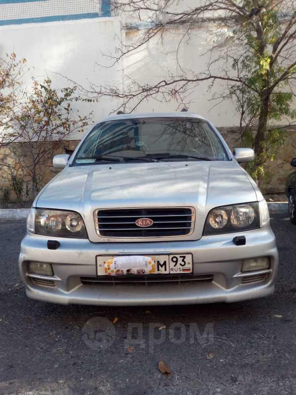 Kia Joice, 2002 год, 289 000 руб.