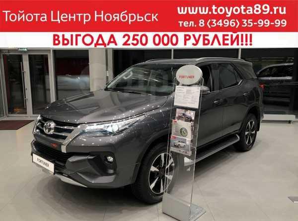 Toyota Fortuner, 2019 год, 2 790 000 руб.