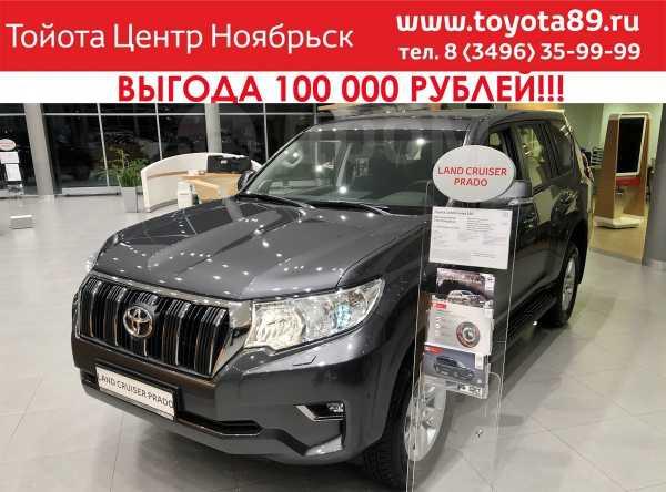 Toyota Land Cruiser Prado, 2019 год, 2 774 000 руб.