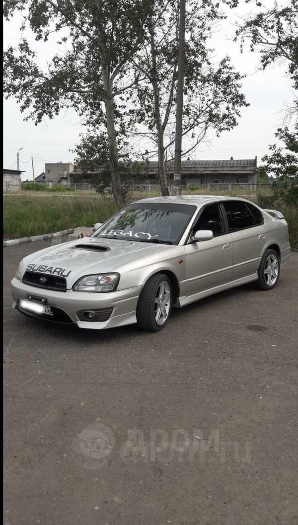 Subaru Legacy, 2001 год, 300 000 руб.