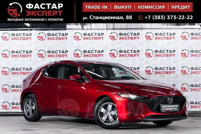 Mazda Mazda3, 2019 год, 1 449 000 руб.