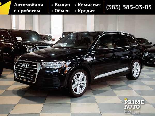 Audi Q7, 2015 год, 2 999 000 руб.