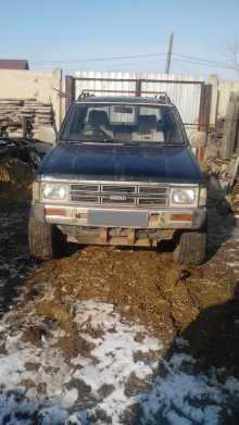 Усолье-Сибирское Datsun 1990