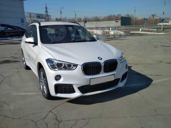 BMW X1, 2019 год, 2 425 000 руб.