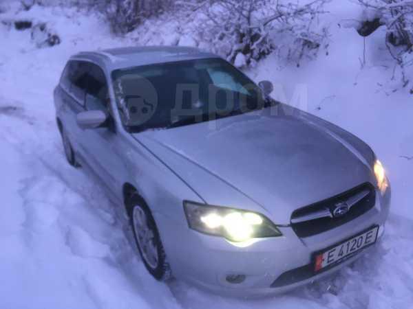 Subaru Legacy, 2006 год, 285 000 руб.