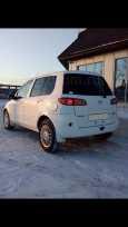 Mazda Demio, 2005 год, 245 000 руб.