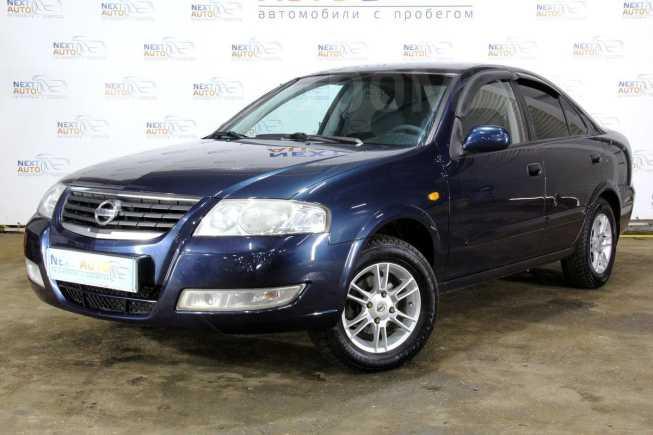 Nissan Almera Classic, 2006 год, 287 000 руб.