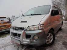 Омск Starex 2002