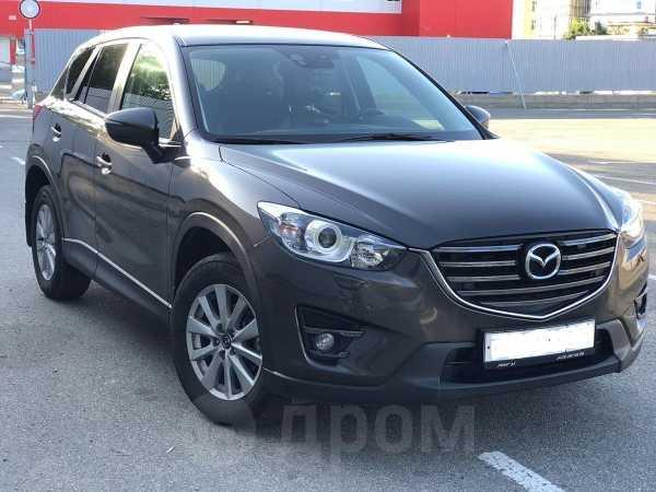 Mazda CX-5, 2016 год, 1 460 000 руб.