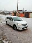 Toyota Corolla Fielder, 2013 год, 720 000 руб.