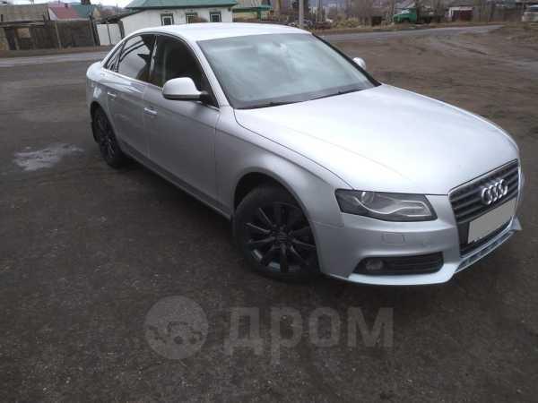 Audi A4, 2008 год, 585 000 руб.