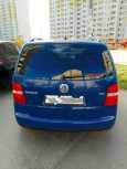 Volkswagen Touran, 2003 год, 330 000 руб.