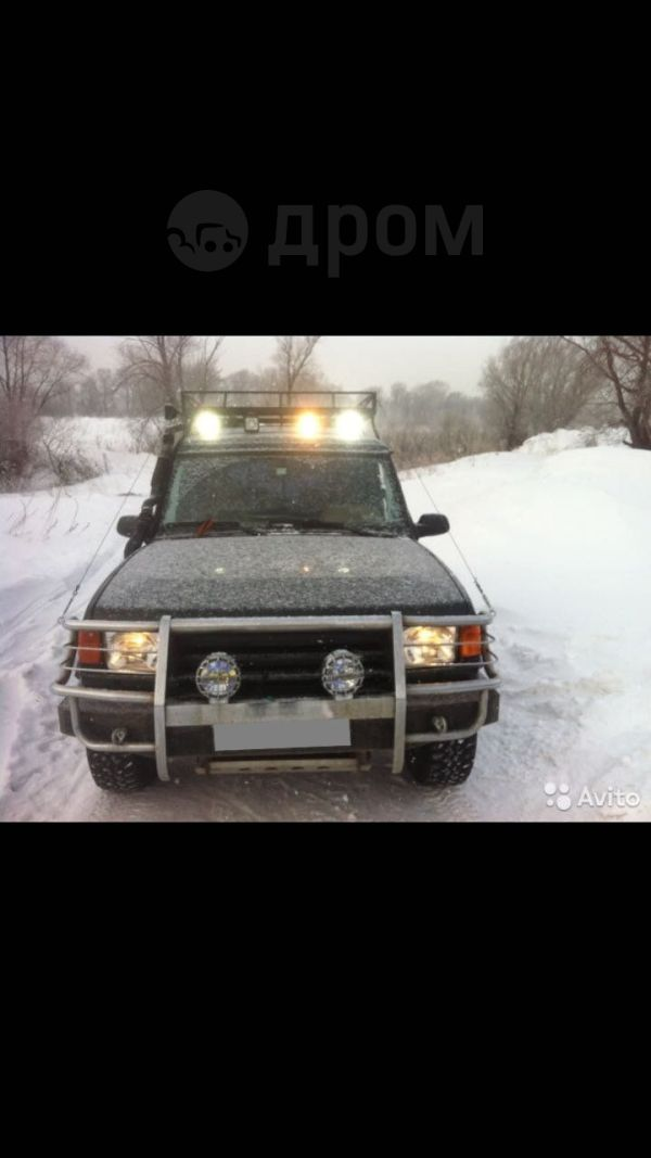 Land Rover Discovery, 1997 год, 399 000 руб.
