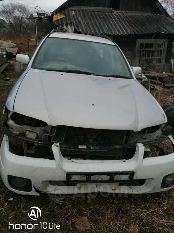 Nissan Avenir Salut, 2000 год, 150 000 руб.