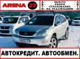 Toyota Harrier, 2004 год, 828 000 руб.