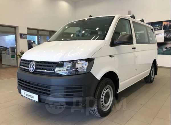 Volkswagen Caravelle, 2019 год, 2 270 000 руб.