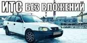 Honda Partner, 1997 год, 140 000 руб.