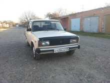 Армавир 2105 1994