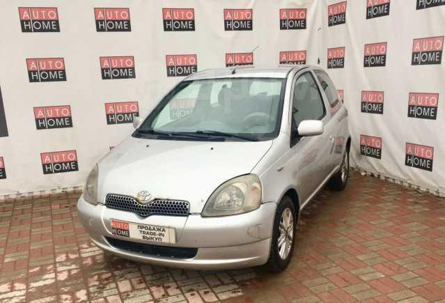 Toyota Yaris, 2001 год, 155 000 руб.