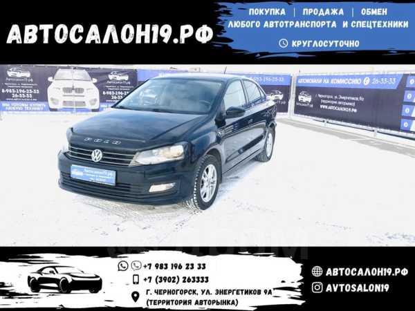 Volkswagen Polo, 2015 год, 599 000 руб.