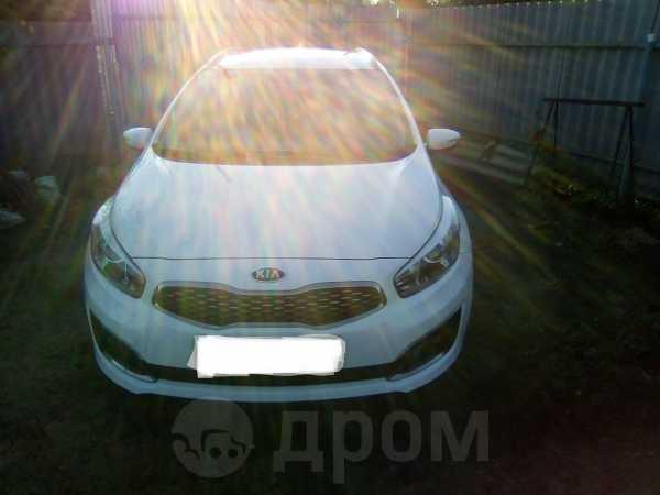 Kia Ceed, 2018 год, 1 050 000 руб.