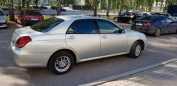 Toyota Verossa, 2002 год, 480 000 руб.