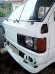 Toyota Lite Ace, 1986 год, 50 000 руб.