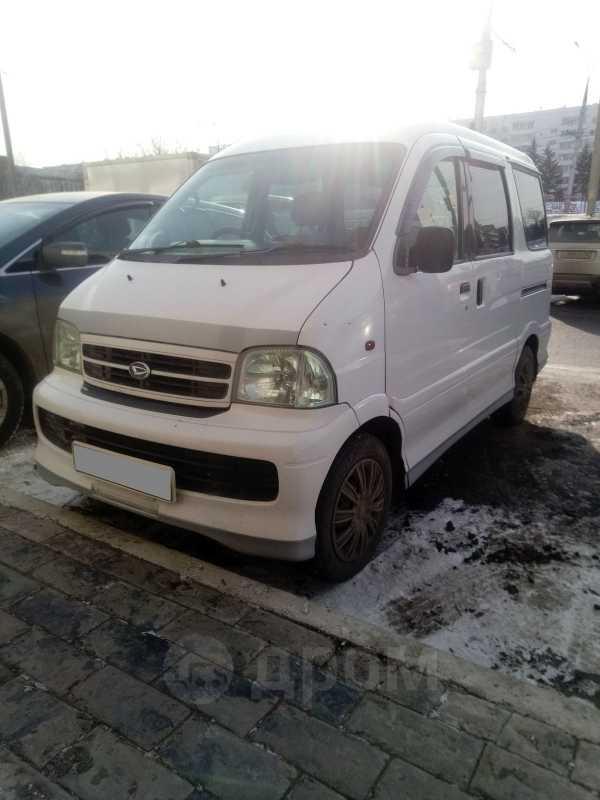 Daihatsu Atrai7, 2004 год, 299 000 руб.