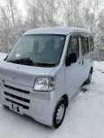 Daihatsu Hijet, 2015 год, 350 000 руб.