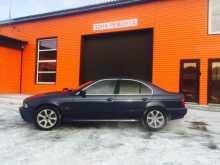 Челябинск BMW 5-Series 2003
