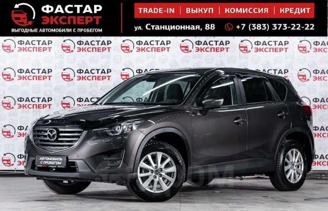 Mazda CX-5, 2016 год, 1 439 000 руб.