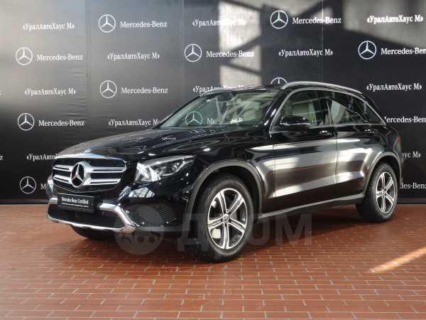 Mercedes-Benz GLC, 2019 год, 2 550 000 руб.