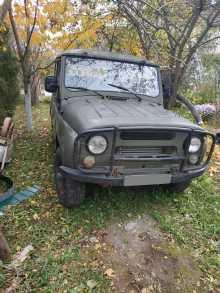 Дорогобуж 3151 2001