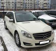 Екатеринбург R-Class 2012