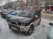 Новосибирск Mistral 1996