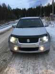 Suzuki Grand Vitara, 2006 год, 510 000 руб.