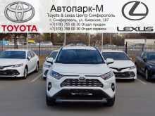 Симферополь RAV4 2019