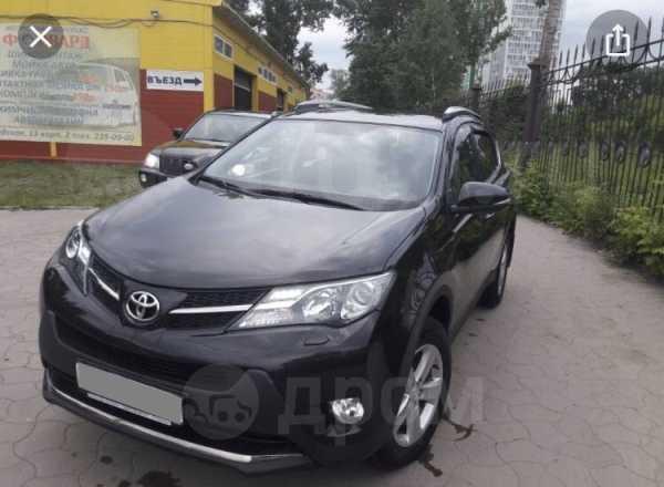 Toyota RAV4, 2014 год, 1 330 000 руб.