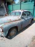 ГАЗ Победа, 1955 год, 95 000 руб.