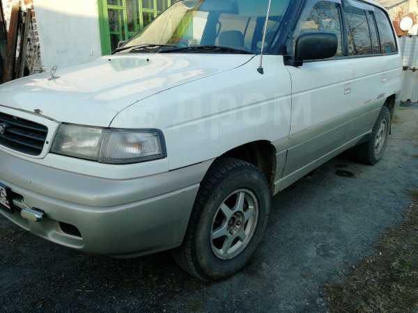 Mazda MPV, 1995 год, 250 000 руб.