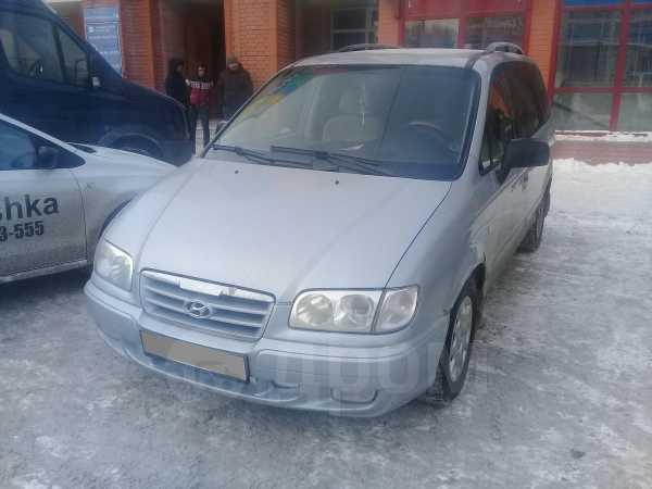 Hyundai Trajet, 2005 год, 299 000 руб.