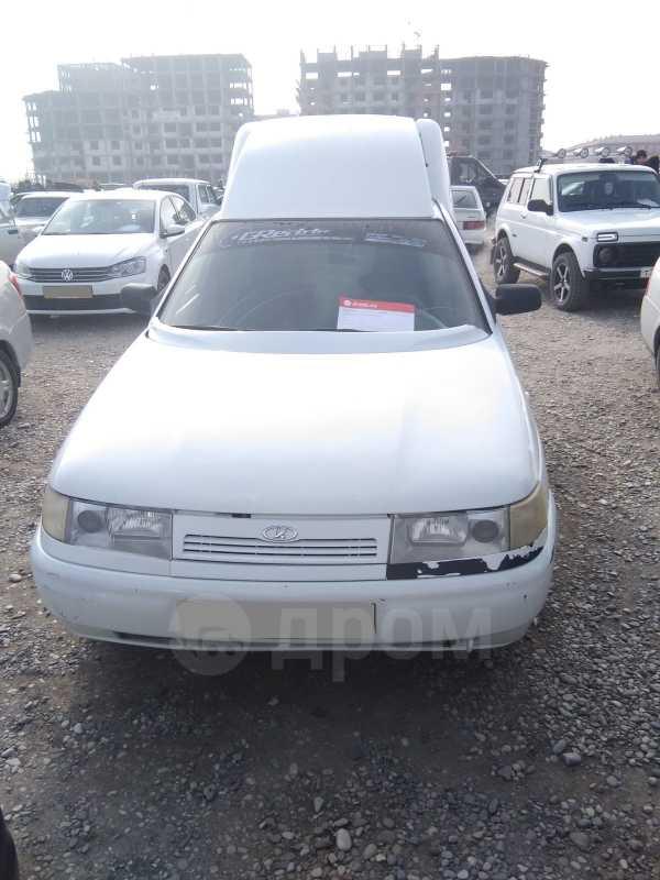 Прочие авто Россия и СНГ, 2010 год, 220 000 руб.