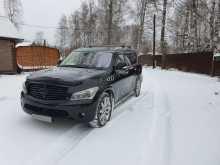 Новосибирск Infiniti QX56 2011