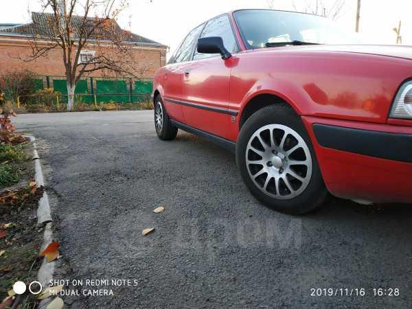 Audi 80, 1993 год, 139 000 руб.
