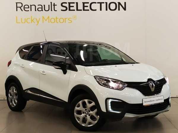 Renault Kaptur, 2016 год, 799 000 руб.
