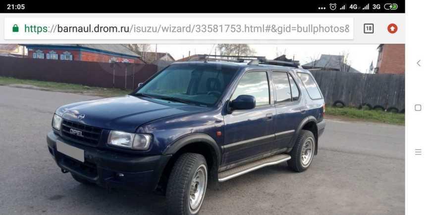Opel Frontera, 1998 год, 399 000 руб.