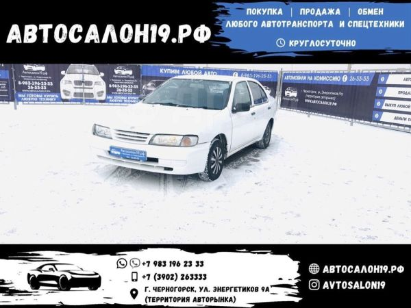 Nissan Pulsar, 1999 год, 141 000 руб.