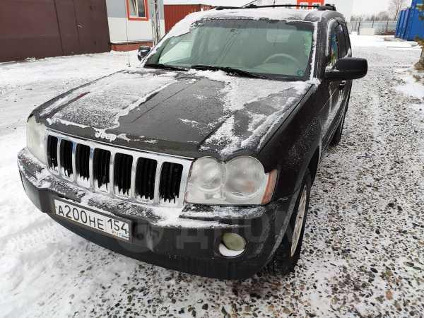 Jeep Grand Cherokee, 2004 год, 570 000 руб.